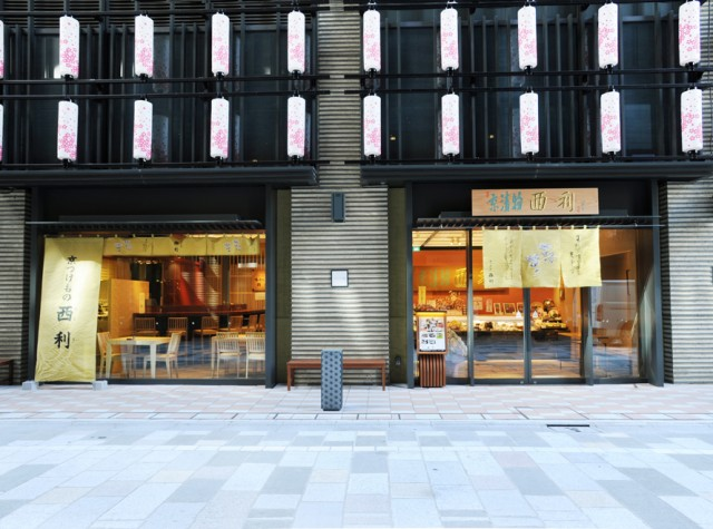 京つけもの西利 東京コレド室町店