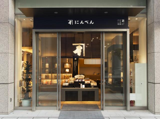 Ninben Nihonbashi Main Shop