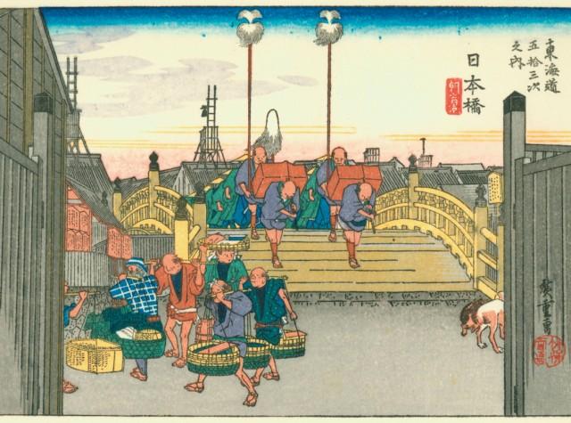 The  Big Four of  Edo Dining