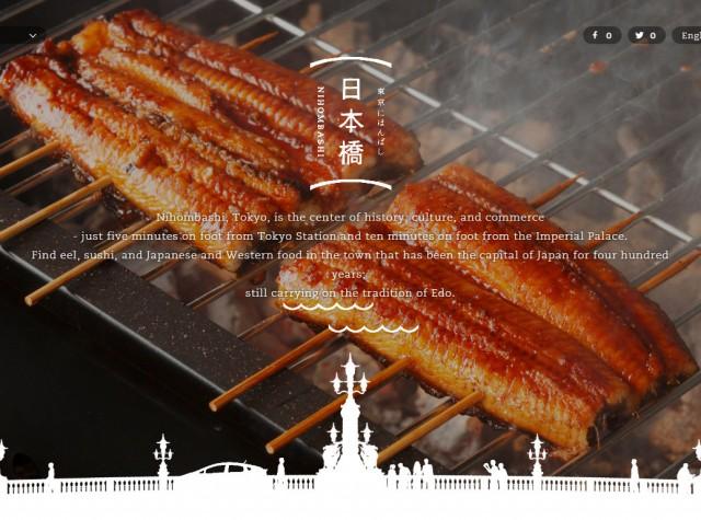 "November 2014 – The ""Tokyo Nihombashi"" website is now open!"