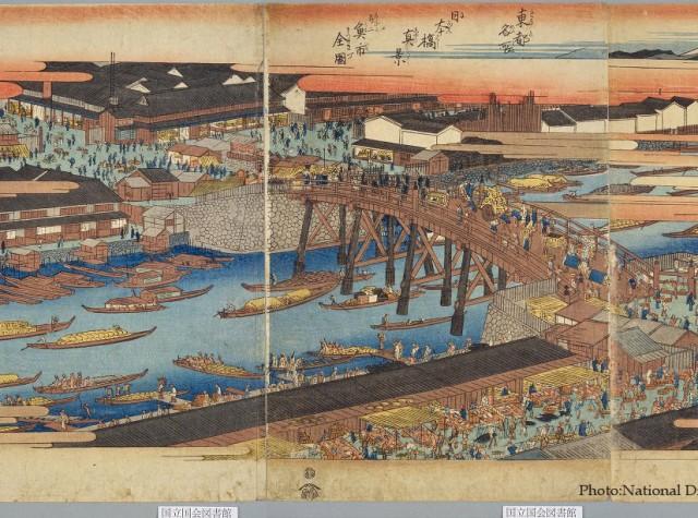 江戸の繁栄を象徴する―魚河岸