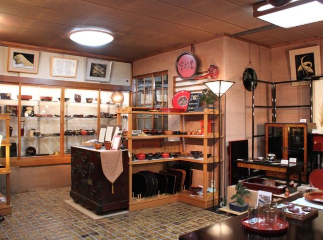 和家具漆器 小林宝林堂